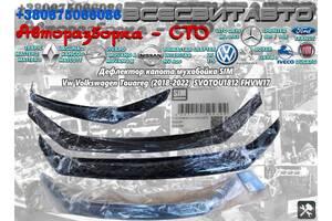 Дефлектор капота мухобойка SIM Vw Volkswagen Touareg 3.0 (2018-2022) Фольксваген Туарег SVOTOU1812 FHVW17
