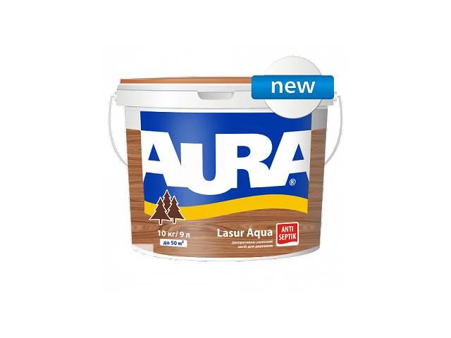 продам Декоративно-защитное средство для древесины Aura Lasur AQUA бу в Калуше