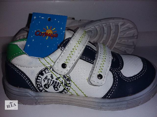 купить бу Демисезонные туфли-ботинки для мальчика рр 21-26 в Киеве