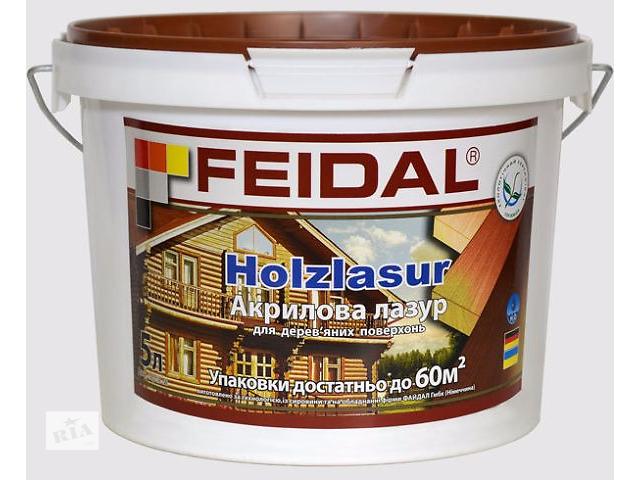 купить бу Деревозащита Holzlasur в Житомире