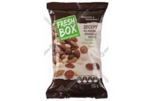 Десерт «Fresh Box» из изюма, арахиса и орехов, 150 г Страна производства:БЕЛАРУСЬ