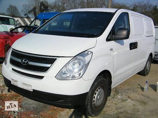 Детали кузова Автобусы Hyundai H1 2009-15 Hyundai H1 H300 H200 любые запчасти- объявление о продаже  в Жовкве