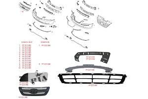 Новые Решётки бампера Hyundai Sonata