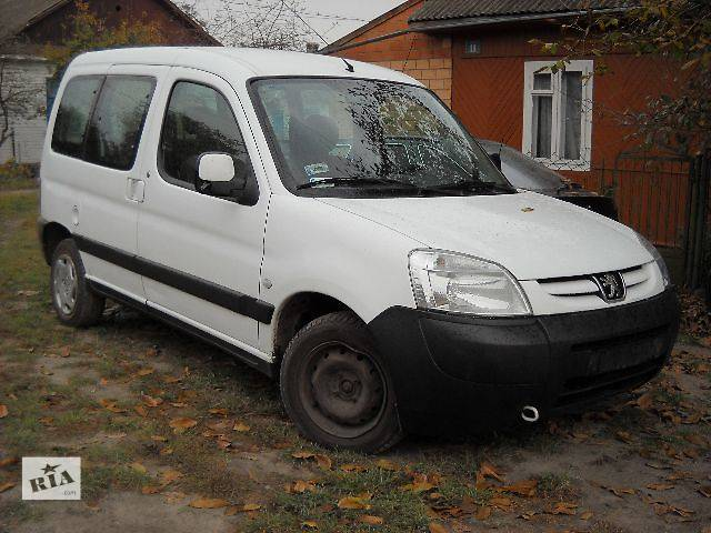 продам Детали кузова Крыло переднее Легковой Peugeot Partner 2004 бу в Ровно