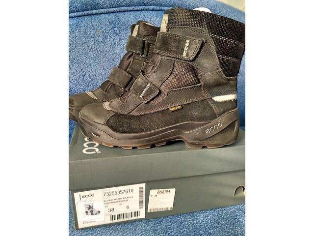 продам Детская обувь демисезонная бу в Днепре (Днепропетровск)