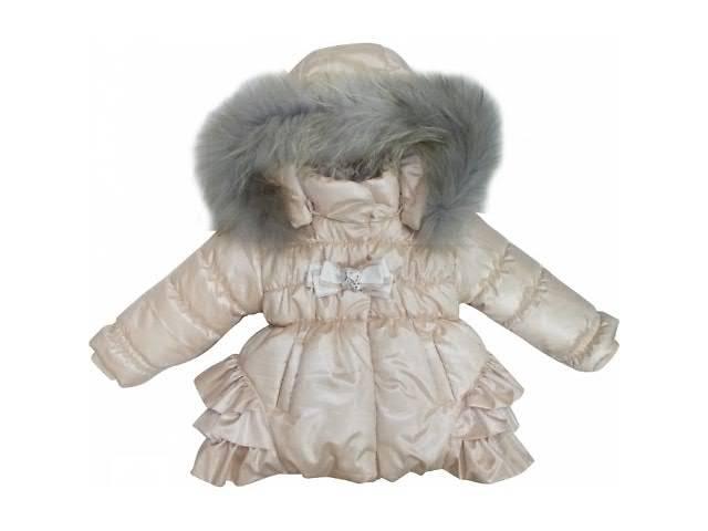 Детская верхняя одежда Детские зимние куртки новый Для девочек- объявление  о продаже в Україні f90a58abfc21f