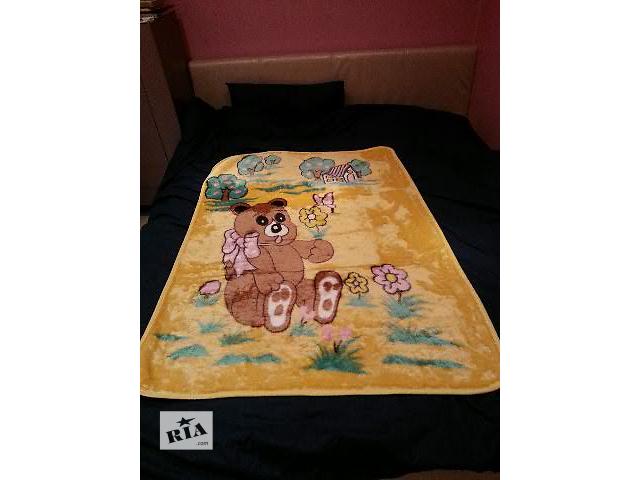 купить бу Детское теплое одеяльце в Кривом Роге (Днепропетровской обл.)