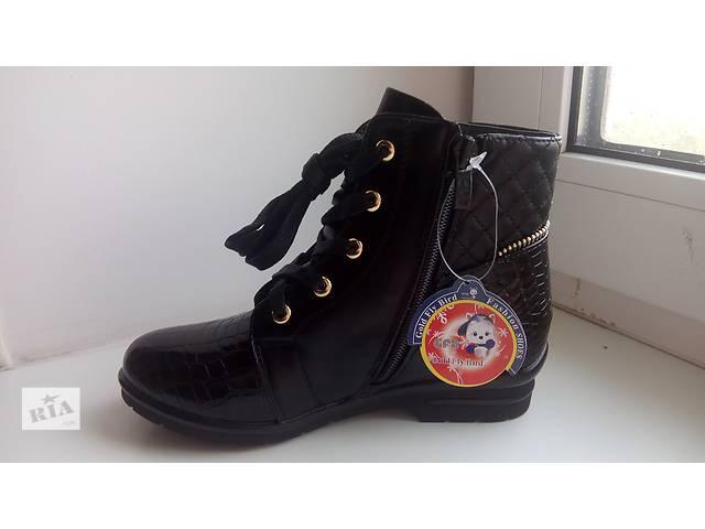 детские демисезонные ботинки на девочку- объявление о продаже  в Мелитополе