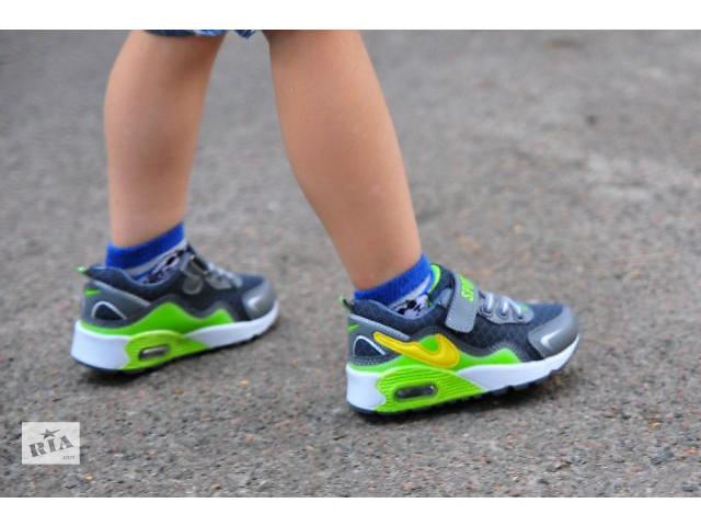 c014c255c3fa Детские кроссовки, nike air max - Детская обувь в Украине на RIA.com