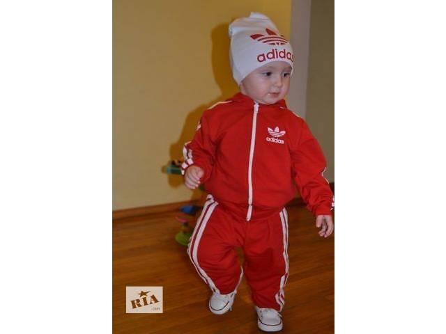 e8815c4b27d9 Детские спортивные костюмы АДИДАС новые унисекс - Детская одежда в ...