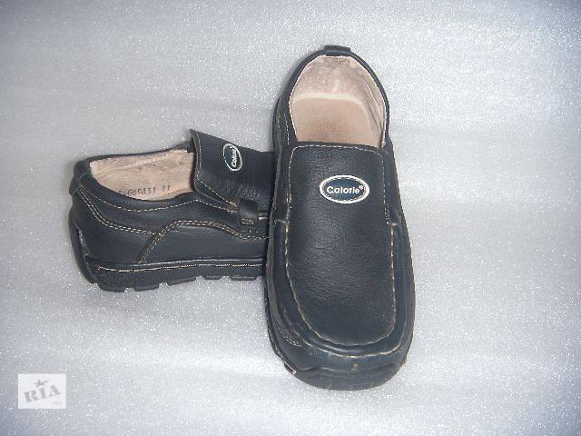 8aab4d8fbc8e8b Дитячі туфлі туфлі Дитячі для хлопчиків 18 см 31 новий - Дитяче ...