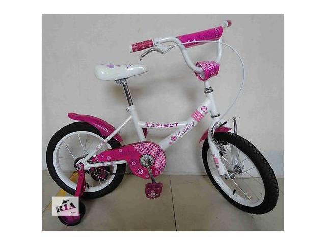 """Детский двухколесный велосипед Azimut Kathy -12"""" , розовый- объявление о продаже  в Одесі"""