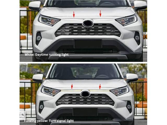 Дневные ходовые огни Toyota RAV4 (LED2464)- объявление о продаже  в Луцке