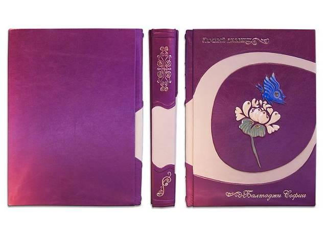 продам Дневник для девочки BST 860489 175х250х38 мм (именной) бу в Дубно