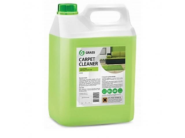 бу Carpet Cleaner (пятновыводитель) в Києві