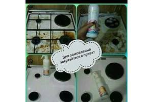 Моющие средства для удаления жира