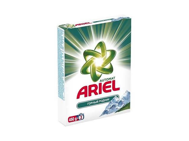 Стиральный порошок Ariel Горный Родник 450 г (5413149045972)- объявление о продаже  в Киеве