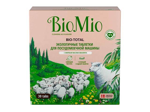 Таблетки для посудомоечной машины Bio Mio Bio-Total 7 в 1 с маслом эвкалипта, 30 шт- объявление о продаже  в Киеве