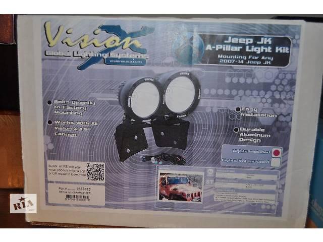 """купить бу Доп. фары дальнего света vision x cannon 4,5"""" Jeep JK в Львове"""