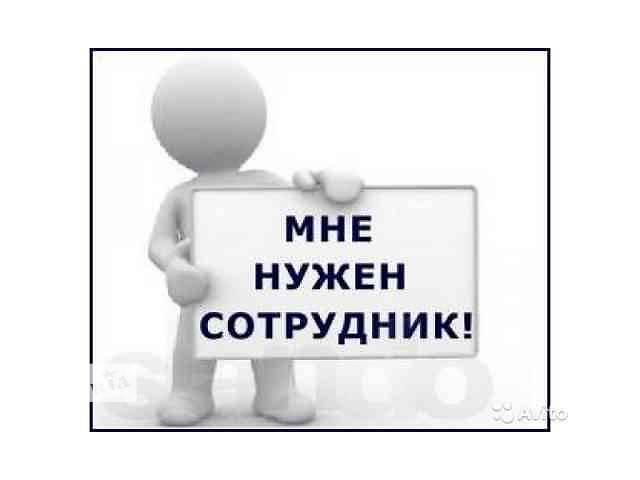 бу Дополнительный заработок на дому  в Украине