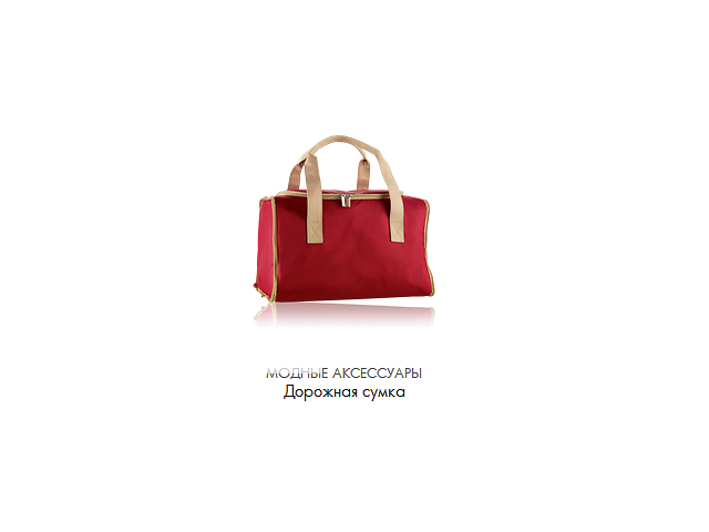 купить бу Дорожная сумка по скидке 45 процентов в Луцке