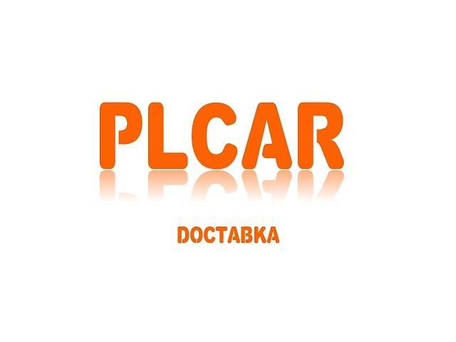 купить бу Доставка товару або вантажу з Польщі та Європи.  в Україні