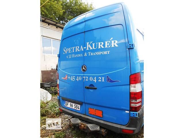 бу Дверь задняя Mercedes Sprinter 906, 903 (215, 313, 315, 415, 218, 318, 418, 518) 1996-2012 в Ровно