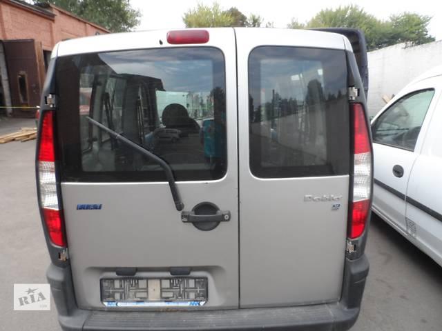 Дверь задняя распашная Fiat Doblо Фиат Добло 2005-2009- объявление о продаже  в Ровно