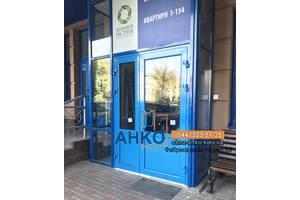 ✓ Изготовление ✓ Доставка ✓ Монтаж ➠ Двери Алюминиевые входные штульповые для офиса, дома | компания