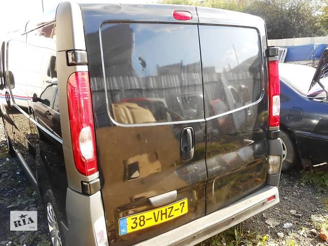 продам Двери задние правые, левые двері задні Renault Trafic Рено Трафик Opel Vivaro Опель Виваро Nissan Primastar бу в Ровно