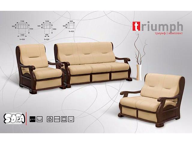продам Двомісний диван Тріумф Sofa низька ціна, зі складу бу в Києві