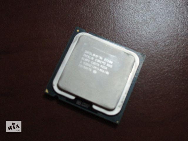 Двухъядерный процессор Intel Core 2 Duo E7200(2.53GHz)- объявление о продаже  в Киеве
