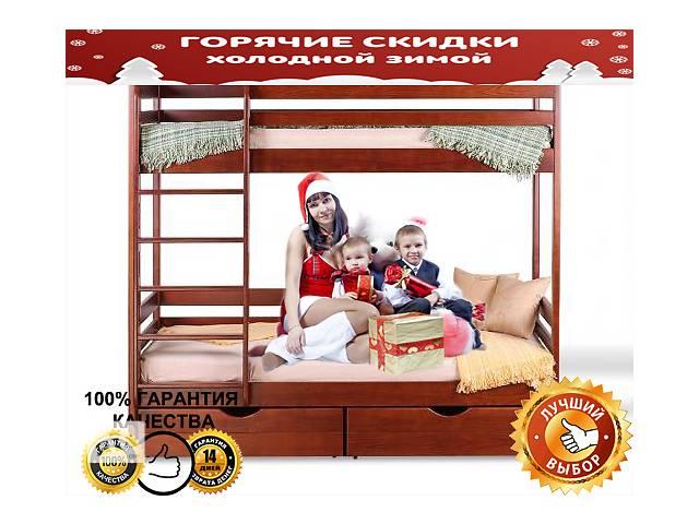 Двухъярусная кровать Дуэт с дерева ольха.Со склада! В наличии!- объявление о продаже  в Киеве
