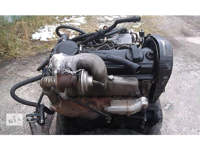 бу  Двигатель 1.9 дизель 66 кВт для минивена Volkswagen Sharan в Ровно