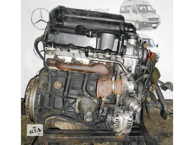 продам Двигатель 2.2 cdi OM611 Mercedes Sprinter 903 2000-2006г бу в Ровно