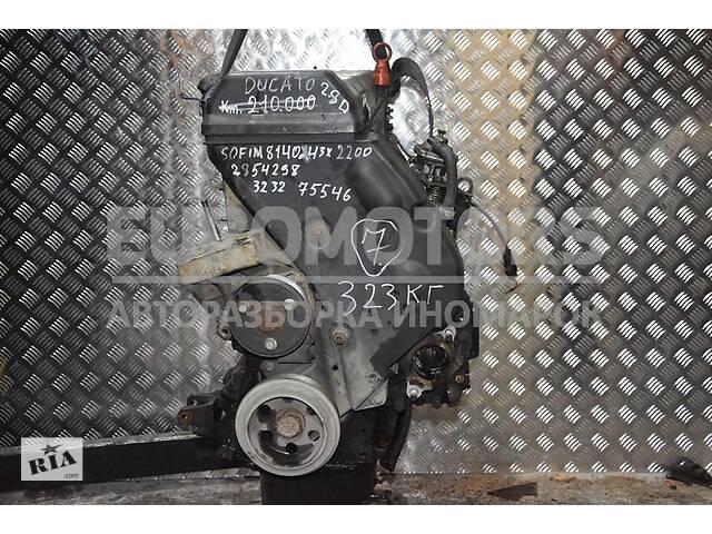 купить бу Двигатель Citroen Jumper 2.8tdi 1994-2002 Sofim 8140.43 в Киеве