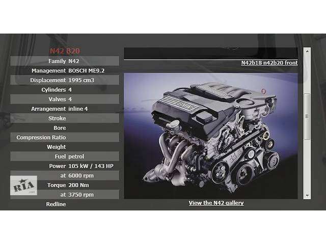 продам двигатель М62 4.4 л BMW 3 БМВ Е28 Е30 Е32 Е34 Е36 Е38 Е39 Мотор бу в Киеве