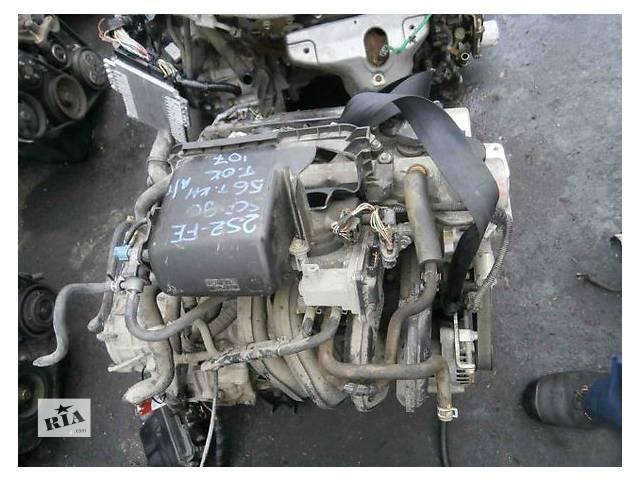 Двигатель Toyota Yaris 1.3- объявление о продаже  в Ужгороде