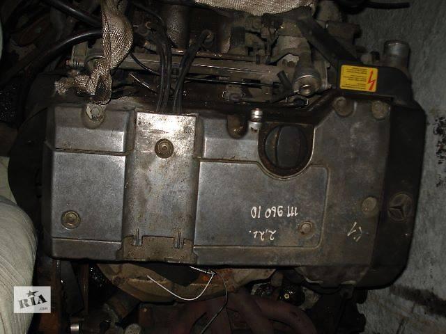 купить бу Двигатель Mercedes 124 1993, Мерседес 124 в Киеве