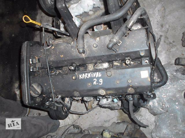 бу Двигатель для Kia Carnival, 2.9tdi 2003 в Львове