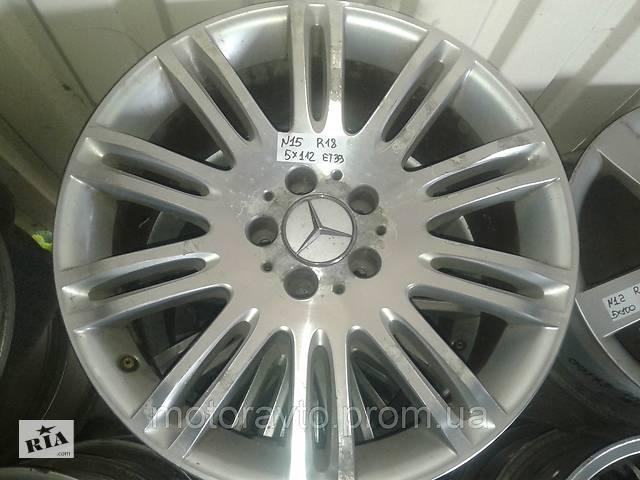 продам Диски 5х112  R18 et 39 Mercedes 4шт бу в Изюме