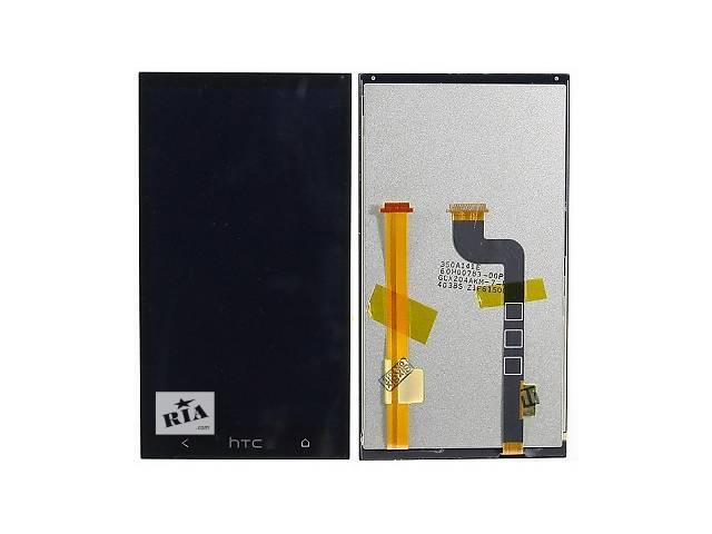 купить бу Дисплей HTC Desire 601 с тачскрином в сборе в Бердичеве