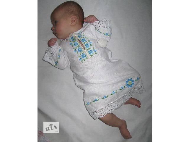 Дитячі вишиванки для немовлят. - Детская одежда в Украине на RIA.com 522096232d79f
