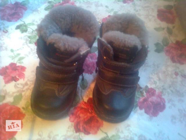 бу Детские ботинки зимние в Сваляве
