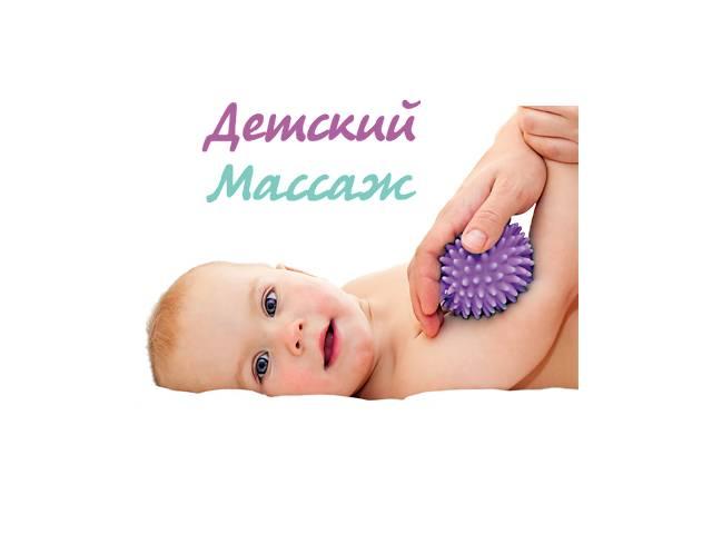 купить бу Дитячий масаж та електрофорез  в Виннице