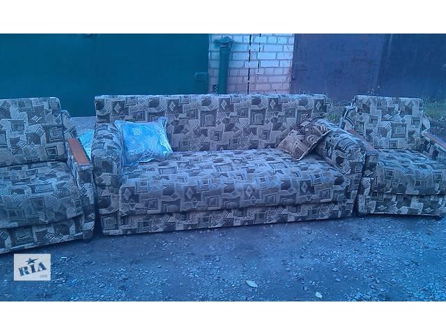 Диван + 2 кресла- объявление о продаже  в Кривом Роге (Днепропетровской обл.)