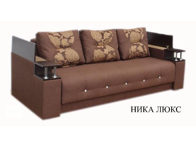 Диван Ника Люкс- объявление о продаже  в Харькове