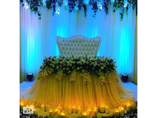 купить бу Оренда дивана трону в Ужгороді