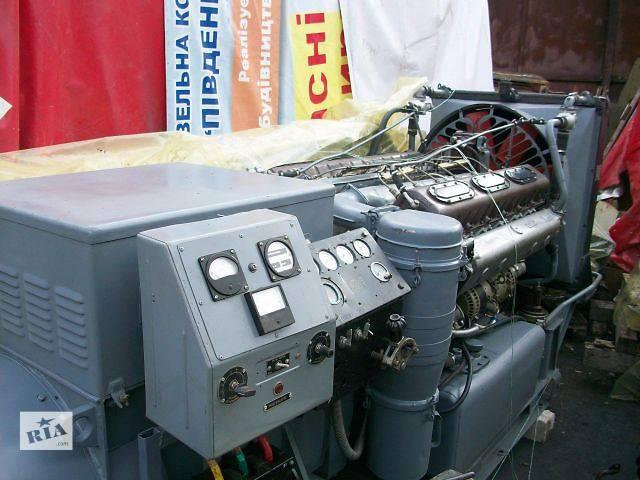 продам Дизель-генераторы 10 кВт, 30кВт, 50 кВт, 75кВт, 100кВт, 128кВт, 200кВт, 315кВт бу  в Украине
