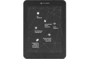 Новые Электронные книги AirBook